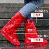 雨鞋套防水鞋套雨天男女防雨防滑加厚耐磨底成人下雨儿童仿硅胶 【7月爆款特賣】