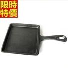 鑄鐵鍋 平底-日本南部鐵器均衡受熱油煙少...