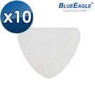 【醫碩科技】藍鷹牌 替換用濾塵片10片/盒 防微細粉塵 適用NP-22防塵口罩 F-2*10