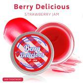 ETUDE HOUSE 莓好時光 溫和水潤護唇彩15g【櫻桃飾品】【24135】