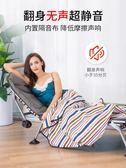 折疊床單人午休床躺椅成人辦公室簡易行軍家用便攜多功能午睡 潮流衣舍