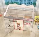 寵物圍欄寵物籠 隔離門狗籠護欄鐵小型犬泰迪室內狗窩家用柵欄狗籠子TW【快速出貨八折搶購】