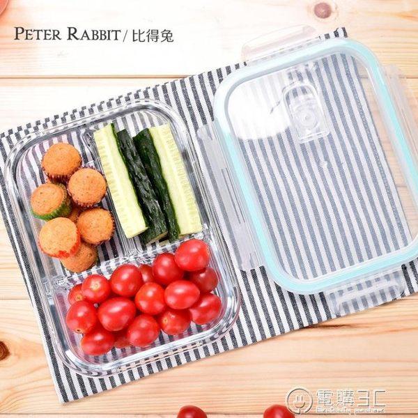 三分隔玻璃飯盒微波爐耐熱便當盒密封碗3格保鮮盒套裝   電購3C