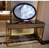 [紅蘋果傢俱] CT-043後現代臥室系列 梳妝桌  歐式 高檔 簡約 不銹鋼輕奢