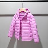 兒童棉服 兒童羽絨棉服輕薄款男童棉襖中大童棉衣女童冬裝寶寶外套【快速出貨八折搶購】