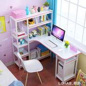 兒童寫字桌椅套裝簡約書桌書架組闔家用經濟型NMS 樂活生活館