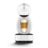 限量贈即期膠囊 雀巢 DOLCE GUSTO 膠囊咖啡機 Colors 12361511