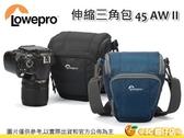 羅普 L54 Lowepro Toploader Zoom 45 AW II 專業相機三角包 可腰掛 放單眼1機1鏡 公司貨
