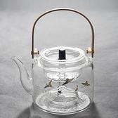 玻璃水壺-蒸煮兩用雙內膽耐熱茶壺2款74aj24[時尚巴黎]