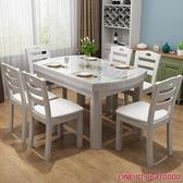 折疊餐桌餐桌椅組合實木餐桌折疊伸縮現代簡約鋼化玻璃電磁爐圓形飯桌子 JD 交換禮物