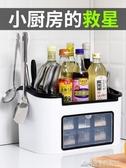 調料盒套裝廚房用品用具調味盒調料罐佐料盒糖鹽罐廚房收納盒家用 交換禮物  YXS