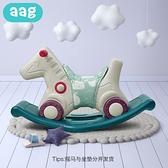 搖搖馬 兒童小木馬溜溜車二合一兩用一歲寶寶玩具嬰兒周歲禮物【幸福小屋】