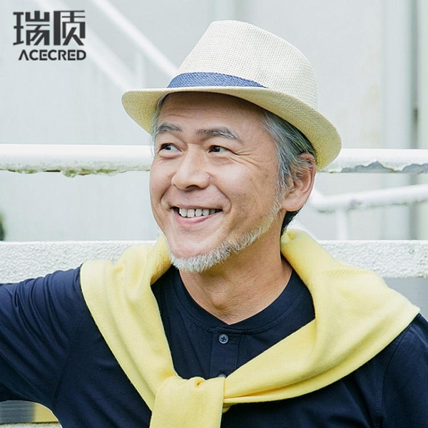 夏季中年太陽遮陽帽出旅游男士草帽爵士沙灘帽子中老年人爸爸禮帽