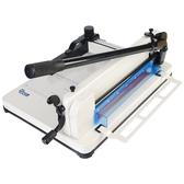 碎紙機加厚厚層切紙機裁紙機手動裁切刀大型切書機名片切卡機切紙機 LX HOME 新品
