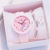 手錶 兒童玩具手錶女孩可愛卡通3-14歲男童少女日系小清新款軟妹糖果色 星陨阁