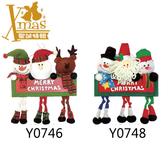 """【X mas聖誕特輯】13""""聖誕娃娃吊牌(兩款可選) Y0746450/Y0748450"""