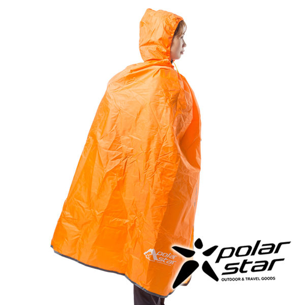PolarSta 防潑水披風|雨衣 『橘」P16765