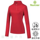 山林MOUNTNEER 女款遠紅雲彩保暖上衣 32P12 紅色 刷毛衣 保暖衣 中層衣 立領上衣 OUTDOOR NICE