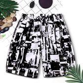 沙灘褲 男士速干海邊度假寬鬆褲黑白五分沖浪泳褲大碼休閒褲   初見居家