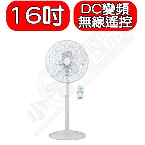 三洋【EF-P16DH】16吋變頻電風扇