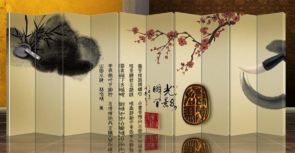 十扇屏風 家具 隔間-中式居家開運風水A01