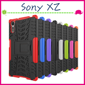 Sony XZ F8332 5.2吋 輪胎紋手機殼 全包邊背蓋 矽膠保護殼 支架保護套 PC+TPU手機套 蜘蛛紋