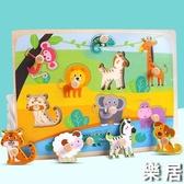 拼圖 1-2-3歲男女孩手抓板數字拼板智力開發早教拼圖兒童益智玩具【快速出貨】