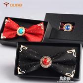 精致英倫男士蝴蝶結領結男 正裝結婚領帶韓版雙層新郎領結禮盒裝     易家樂       易家樂