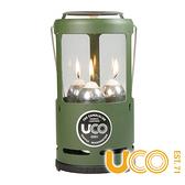 【UCO】UCO GEAR 蠟燭大吊燈『綠』C-C-STD 野外求生 露營 登山 戶外 蠟燭 氣氛燈 營燈