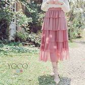 東京著衣【YOCO】浪漫唯美多色微光澤感層次蛋糕裙長裙-S.M.L(180362)