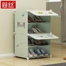 迷你組裝小型鞋櫃簡易經濟型省空間門口家用小孩兒童鞋架卡通多層wy 快速出貨