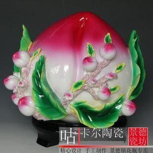 壽桃 樹脂工藝品擺設(小)