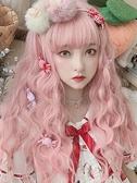 假發女lolita羊毛卷圓臉蓬松粉色長發自然逼真全頭套【聚可愛】