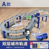 火車玩具 火車軌道車玩具電動小汽車停車場一歲半寶寶2-3-6小朋友兒童 男孩T