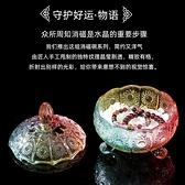 天然白水晶玻璃消磁碗