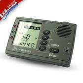 節拍器 調音器WMT-555B古箏節拍調音器古箏校音器送膠布   歐韓流行館