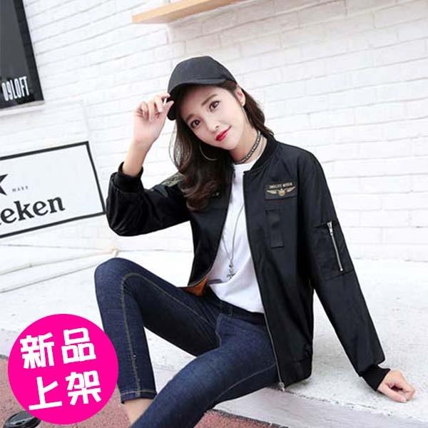 【4039-0525】薄款長袖飛行棒球夹克外套(黑綠S.M.L)