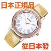 免運費 日本正規貨 公民 CITIZEN Eco Drive One 太陽能手錶男女通用手錶 EG9004-18A
