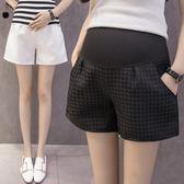 孕婦短褲女夏季薄款時尚外穿寬鬆休閒闊腿打底短褲子夏裝-BB奇趣屋