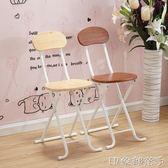 時尚簡易折疊椅家用成人餐椅靠背椅培訓椅子折疊凳圓凳戶外椅 潮先生 igo