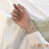 韓國簡約珍珠手鏈女閃光石手環森系星月鋯石手飾【倪醬小舖】