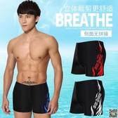 泳褲 泳褲男士平角游泳褲泳衣成人泡溫泉大碼寬鬆沙灘泳裝海邊裝備 聖誕節