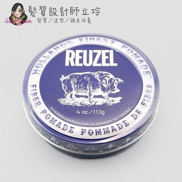 立坽『造型品』志旭國際公司貨 Reuzel豬油 深藍豬強力纖維級水性髮泥113g IM11