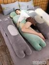 枕頭可愛床上長條抱枕女生睡覺夾腿可拆洗男生款孕婦專用床頭靠墊 快速出貨YJT