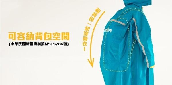 君邁雨衣,Double背包雙拉鍊斜開連身雨衣(D1+),軍綠