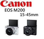 名揚數位 Canon EOS M200 15-45mm KIT 佳能公司貨 送128G+電池+相機包 (分12/24期0利率)