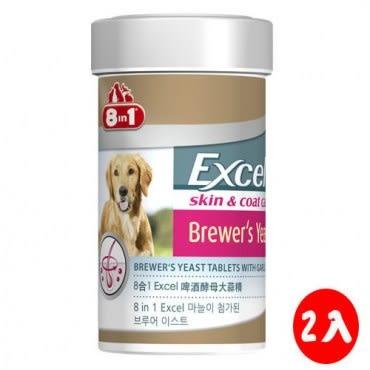 8in1 美國 Excel啤酒酵母大蒜精 140錠 X 2罐
