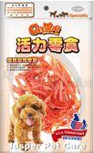 [寵飛天商城] 寵物零食 寵物潔牙骨 & 活力 - CR90 雞胸軟肉條 130g
