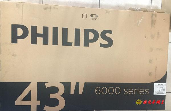 ※南屯手機王※PHILIPS飛利浦 43吋 4K 連網 液晶顯示器43PUH6002+視訊盒【宅配免運費】