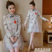 新款女裝長袖民族風連身裙中國風旗袍改良唐裝中式長裙子 遇見生活